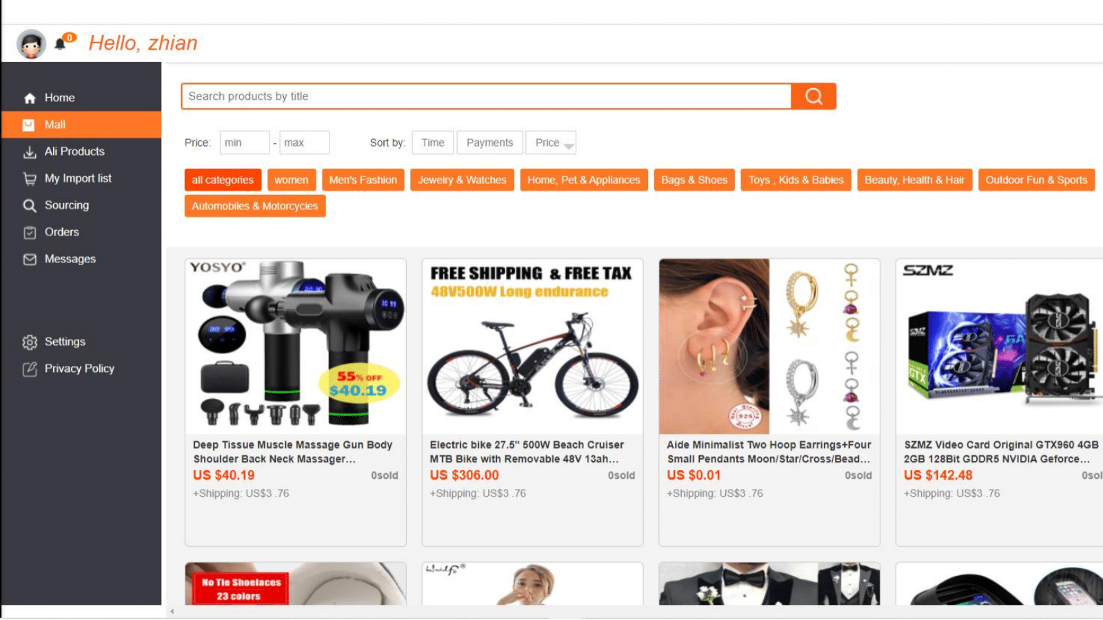 Import products from UDS Mall