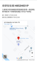 Display Store Locations in Google Map