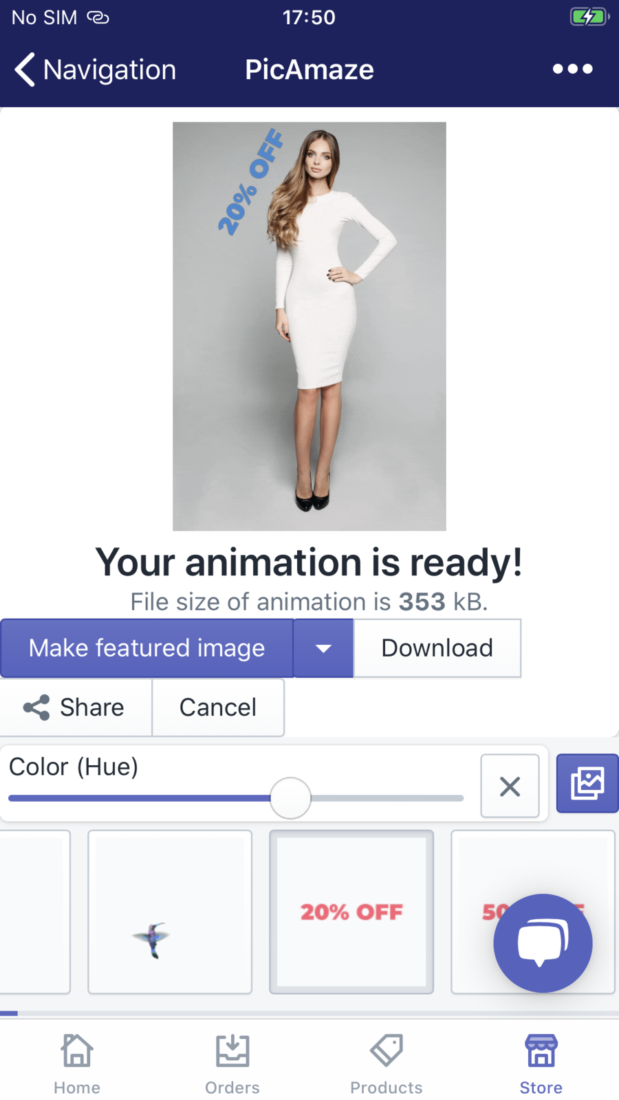 Animation is ready screen