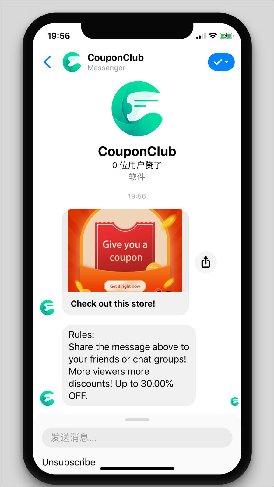 Socail Coupon In Messenger