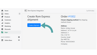 The application  linked to Rom Express shipments systems