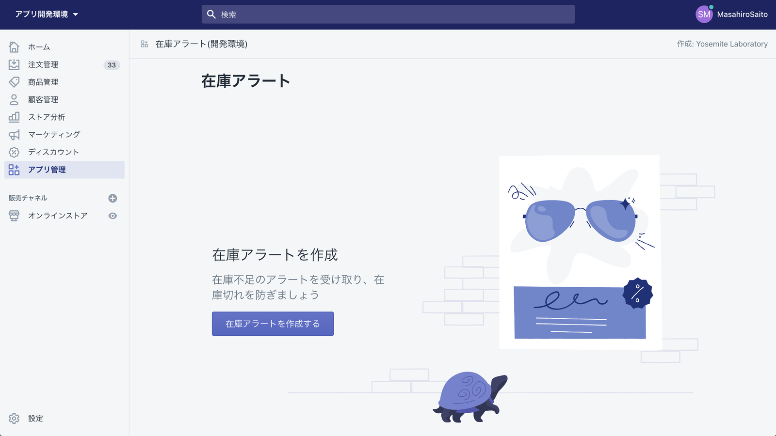 Onboarding page