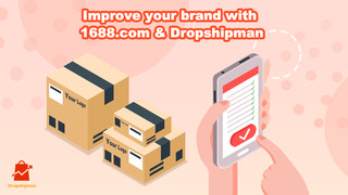 custom packaging_AliExpress Dropshipping Master