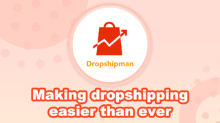 Dropshipman_AliExpress Dropshipping Master