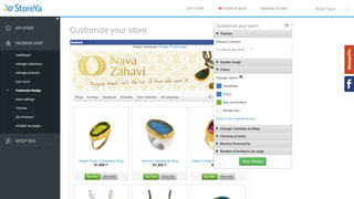 Back-office: customize store page