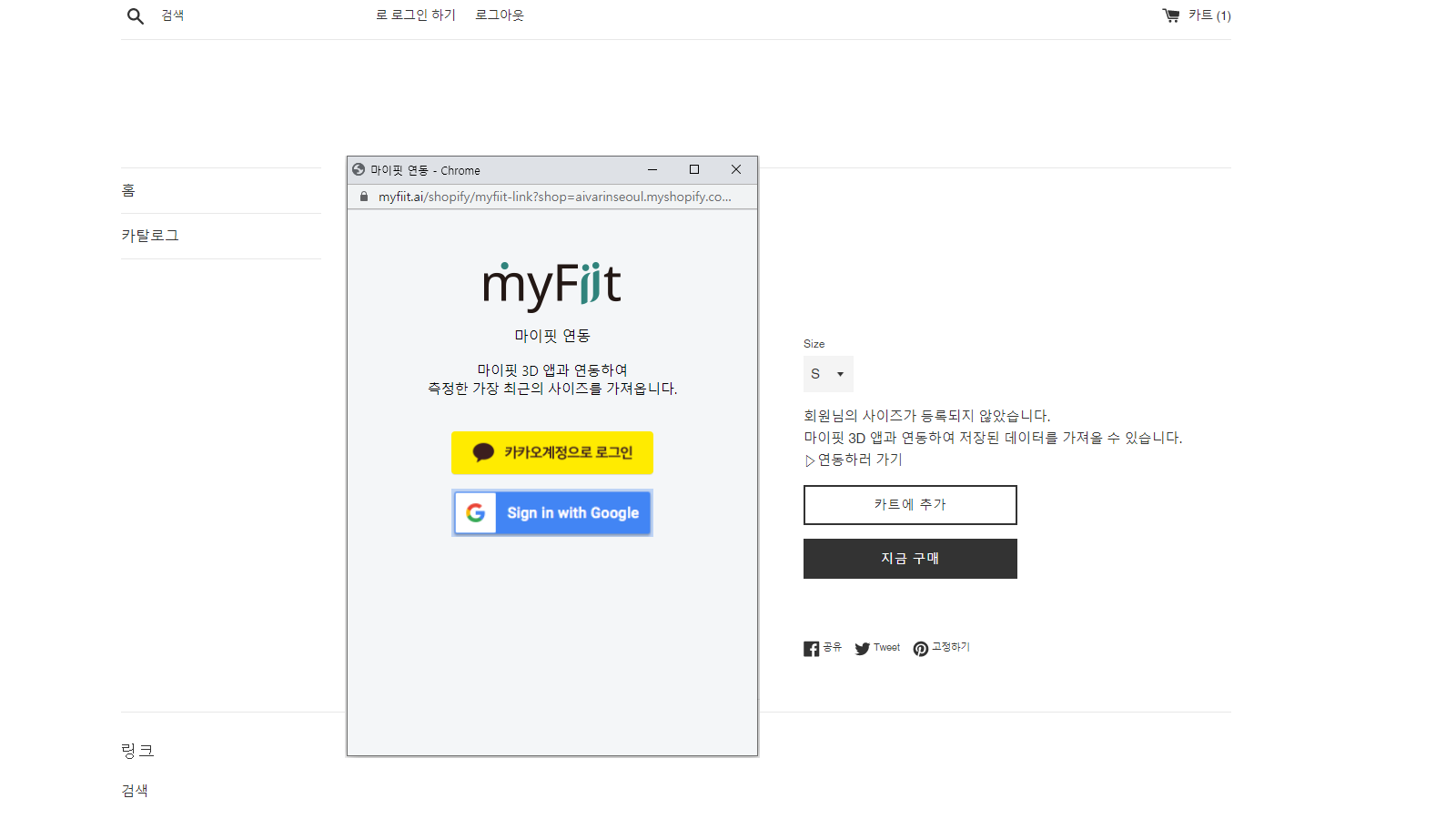Connect to MyFit 3D App
