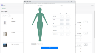 Enter the size of your clothes or measure them yourself