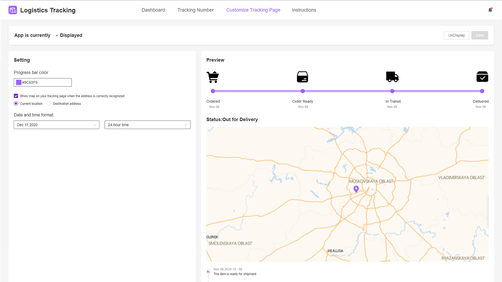 Customize Tracking Page