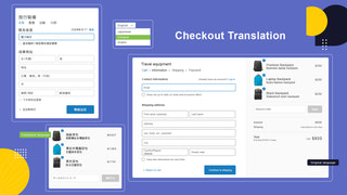Translate store checkout