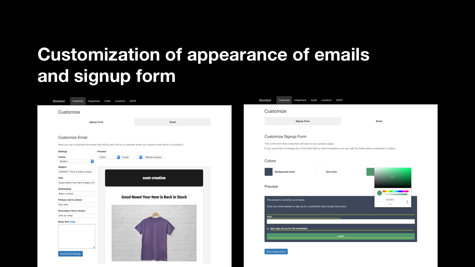 Customization of appearance of emails and signup form