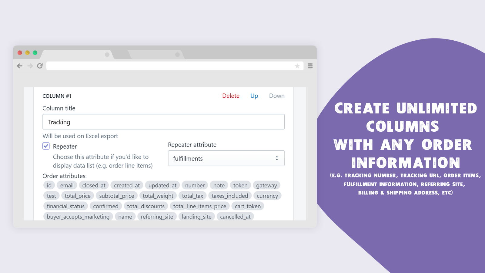 Create unlimited columns with any order information
