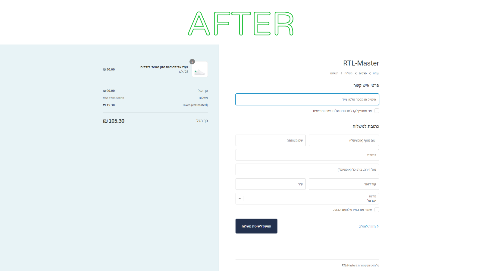 Shopify RTL -  Checkout After RTL Master