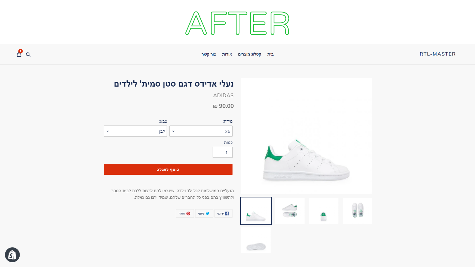 Shopify RTL - After RTL Master