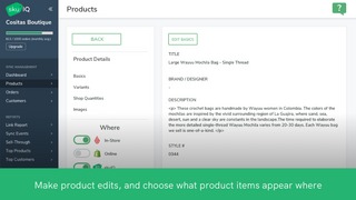 Screen view of SKU IQ Edit Product page