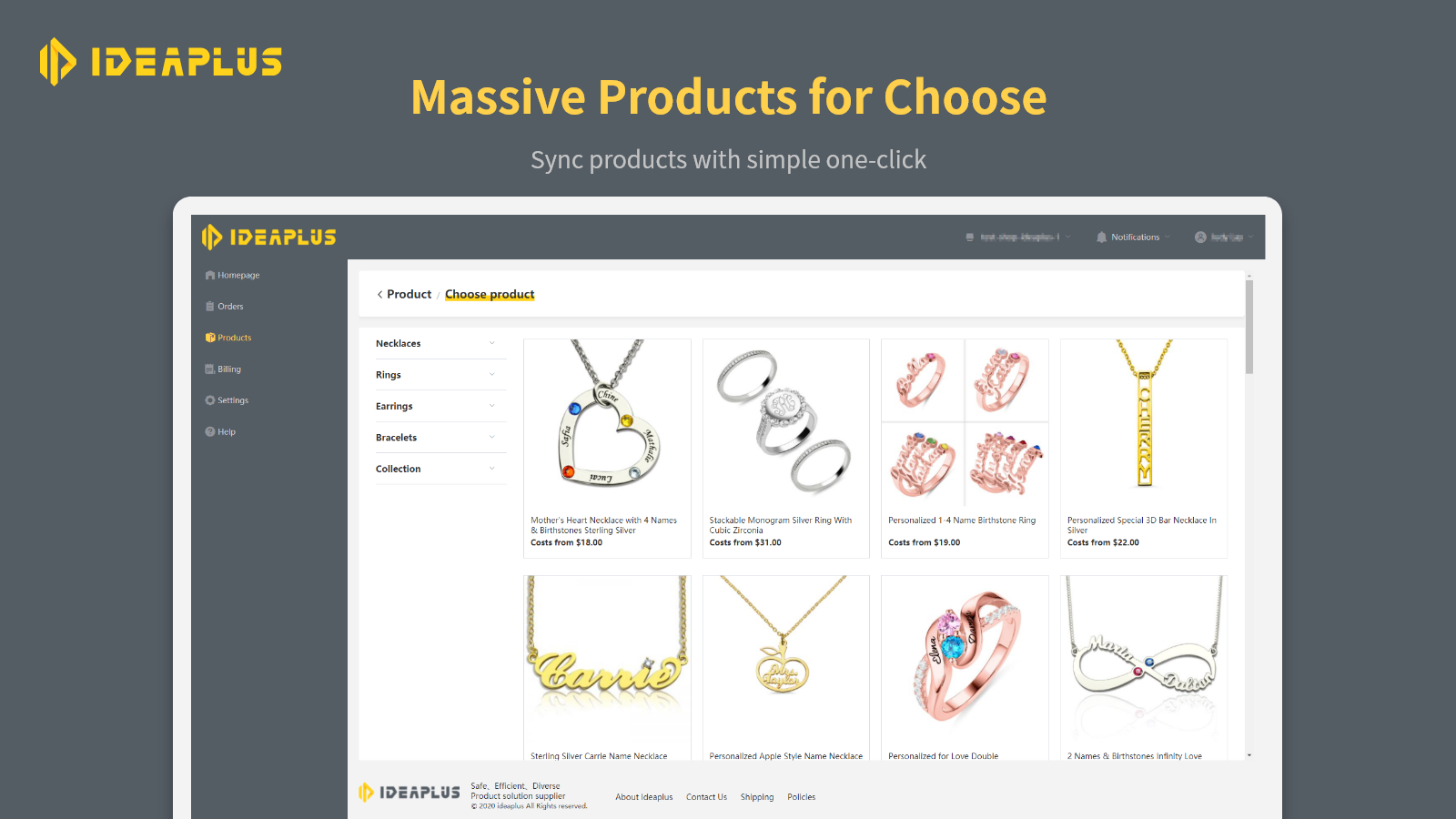 Massive products for choose