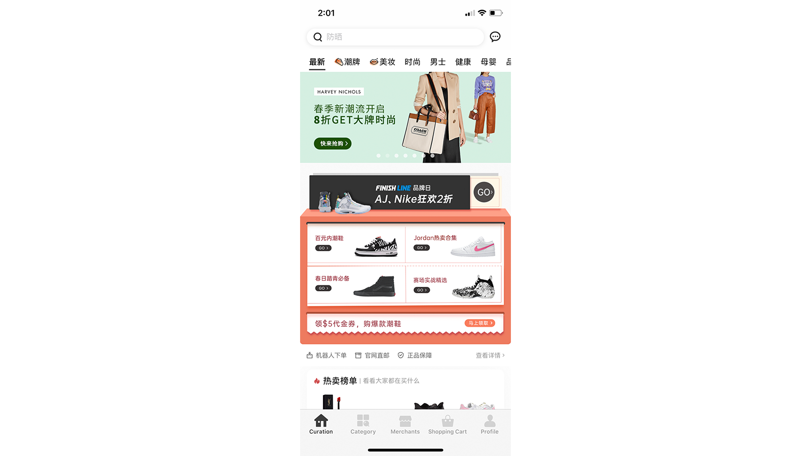Beyond App home page