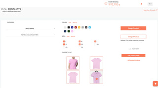 Push products from Printrove to Shopify