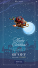 Small device Christmas banner with snow animation