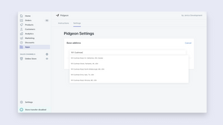 Configure your base address for routes