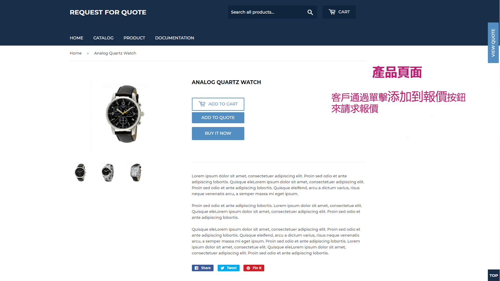 request-a-quote-on-product-page