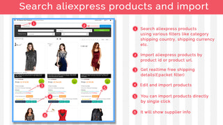 Search aliexpress product and import