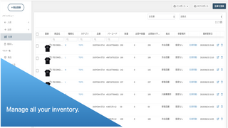 Manage all your inventory.