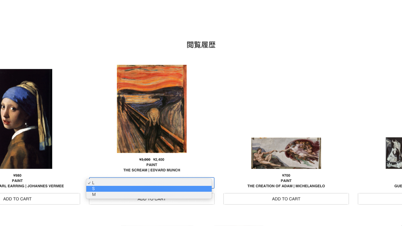 store front product grid with variants select box view