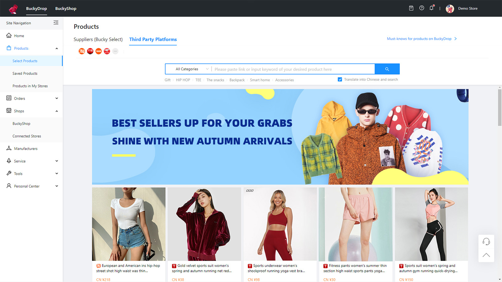 buckydrop-dropshipping-third-party-chinese-products