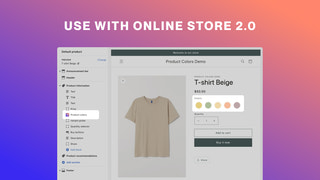 Use with Online Store 2.0
