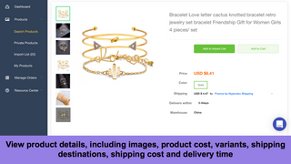 product listing page by HyperSKU