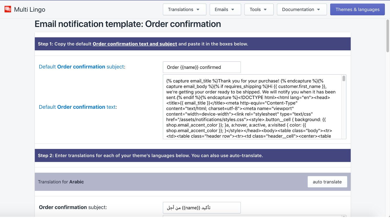Notification Email translations