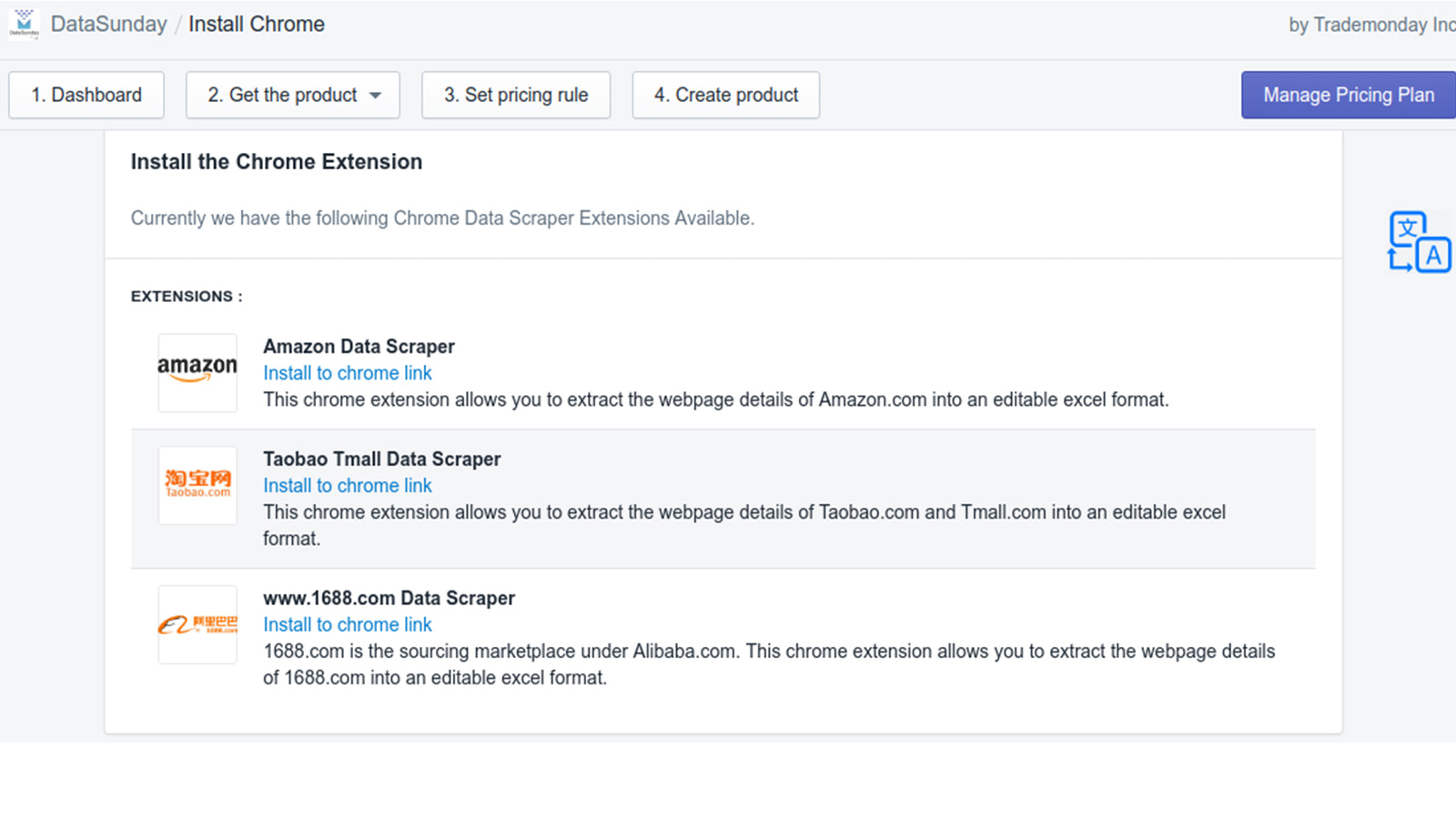 Import Product Data from Chrome