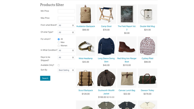 Product Lookup form
