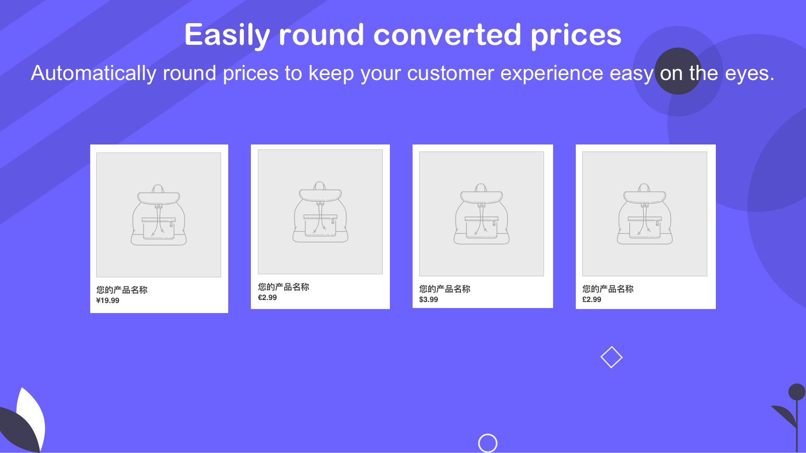 easily round converted prices