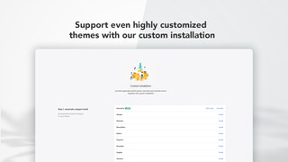 Application custom installation page