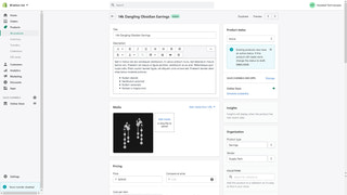 Internal Product Page