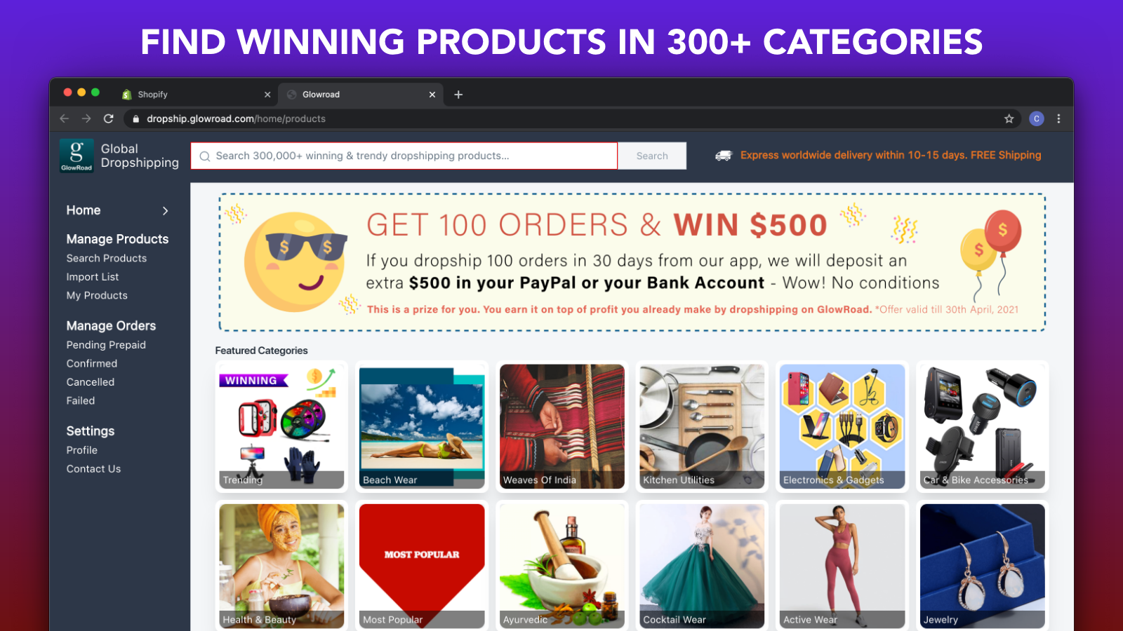 Find Products in 300+ categories