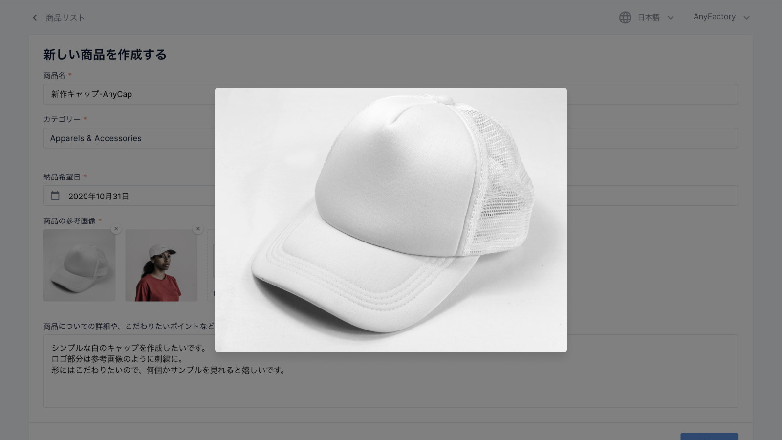 Check the product image