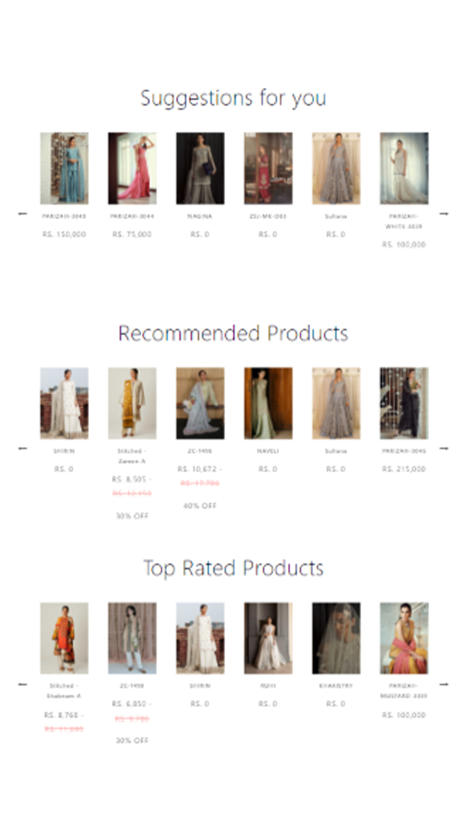 Product Recommendation Carousel