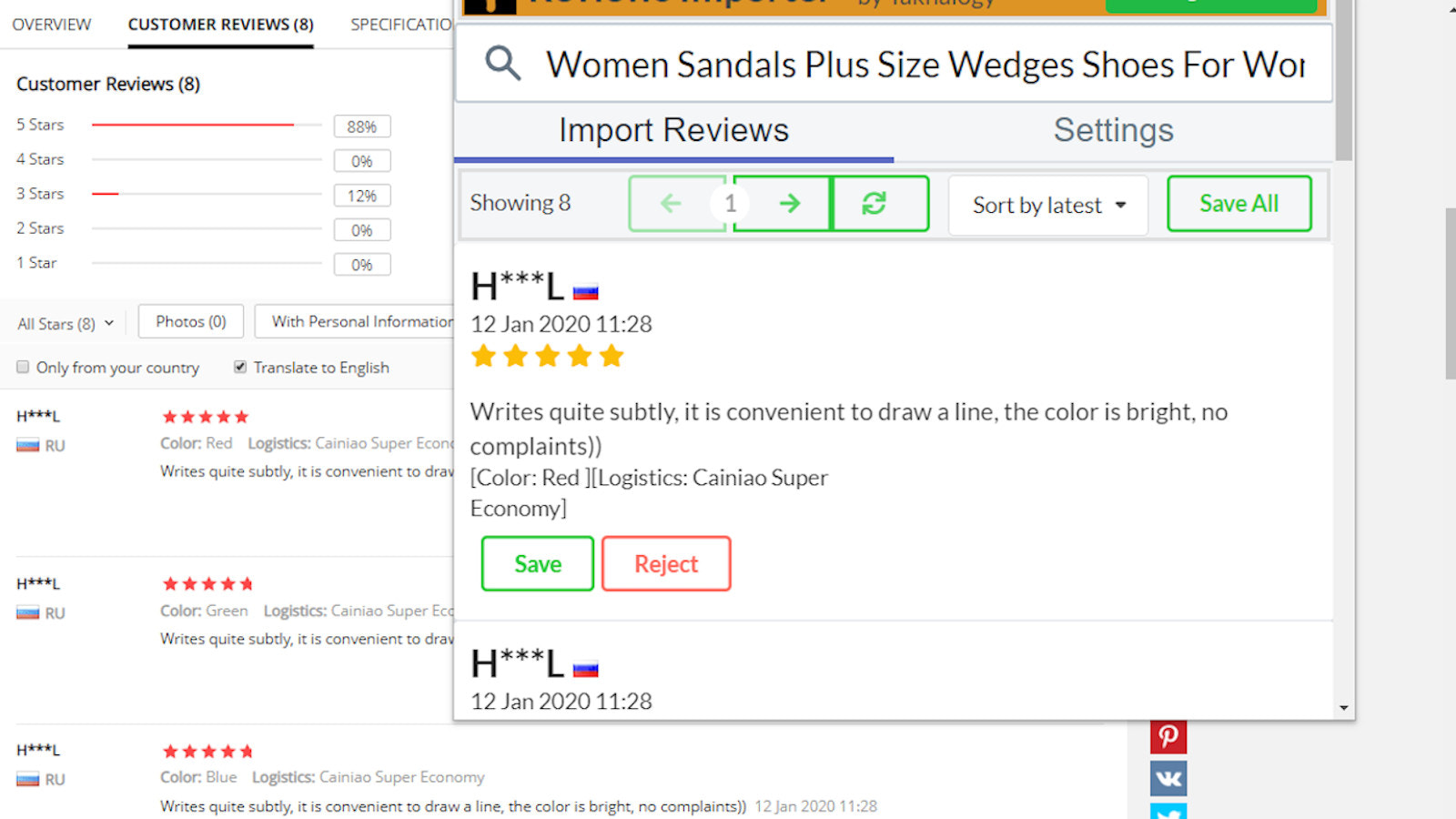 Reviews being imported from aliexpress