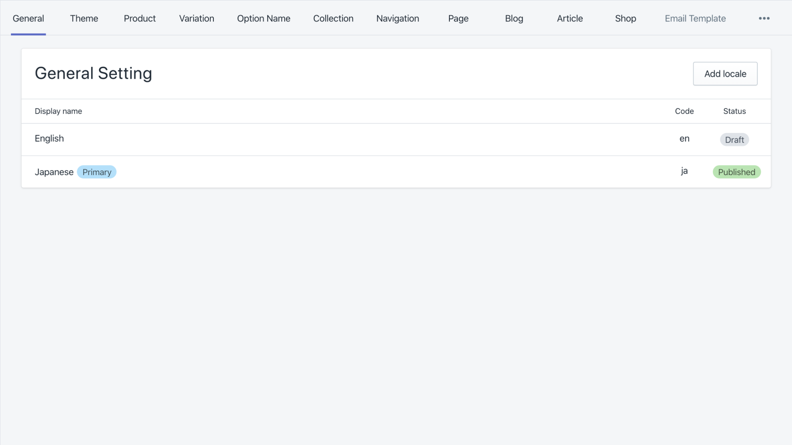 Locale management screen