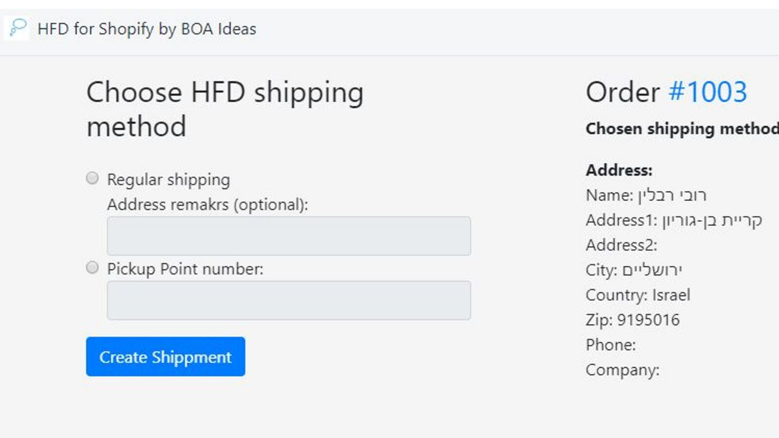 Select between regular shipping to pickup point