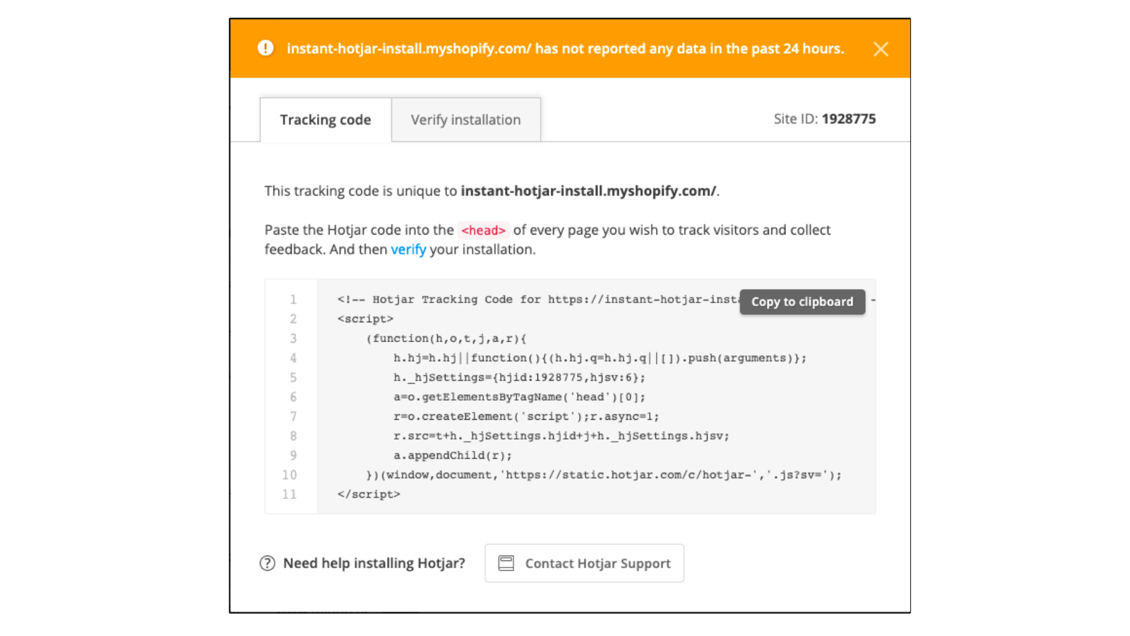 Copy the Tracking Code from Hotjar