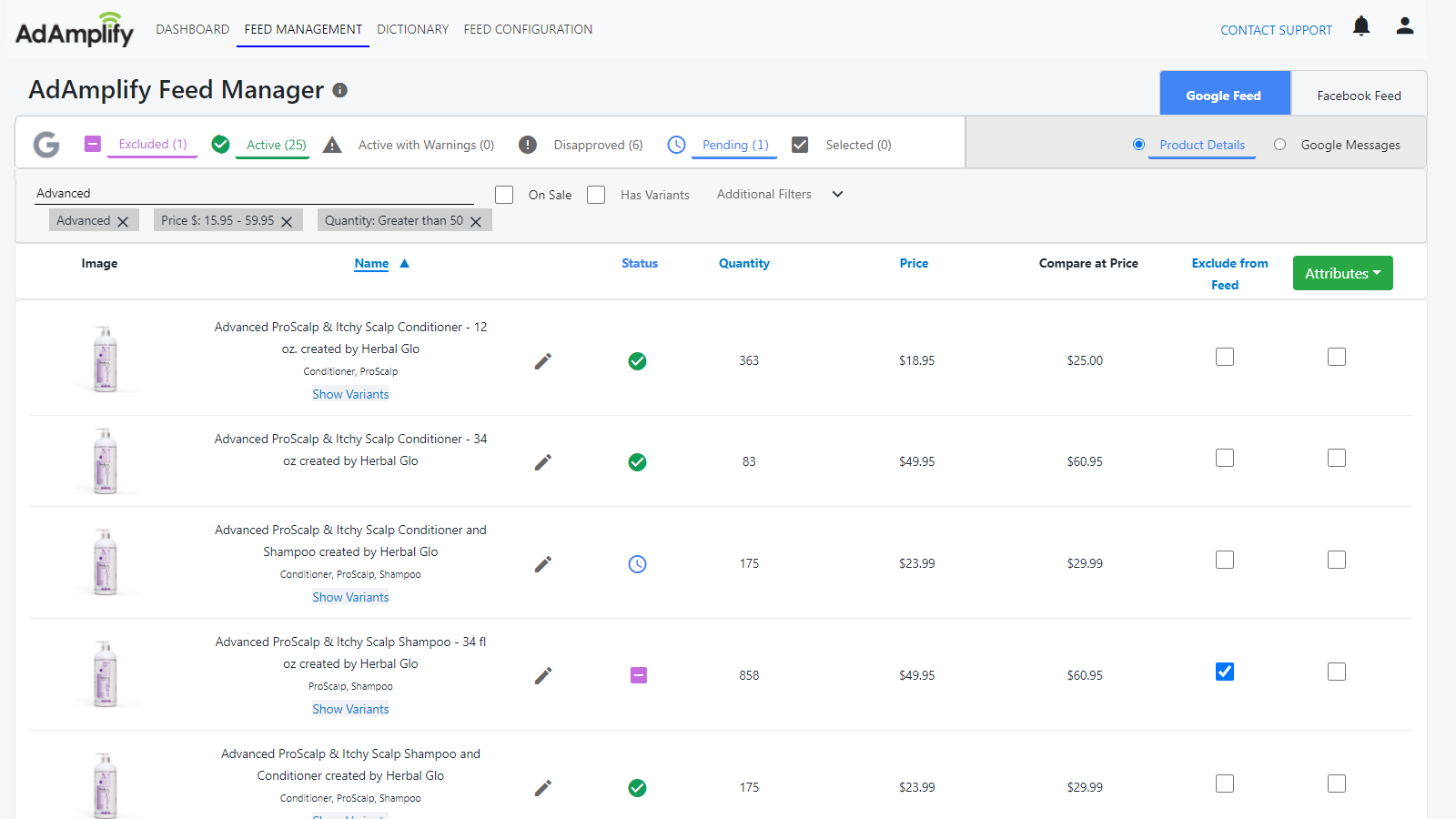 AdAmplify Feed Manager