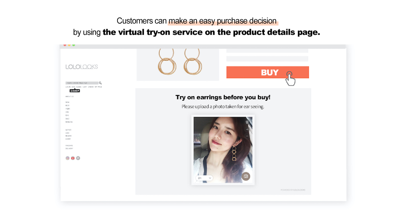 Customers can make a purchase decision easily.