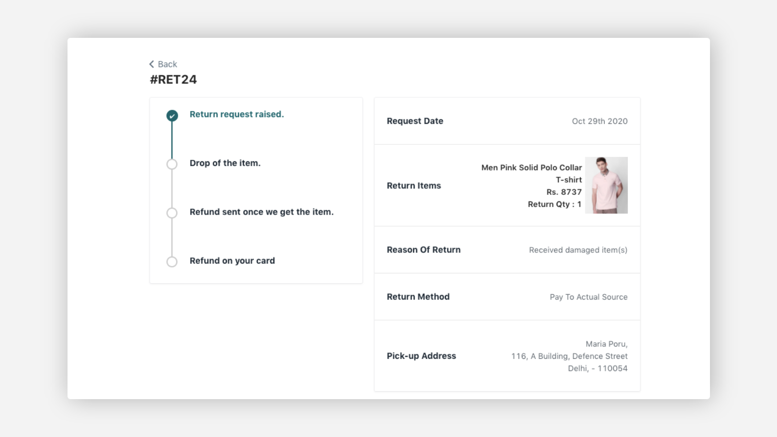 Customer Request Tracking Page