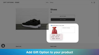 Add Gift Option to your product