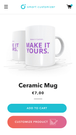 Select your Customizable Product