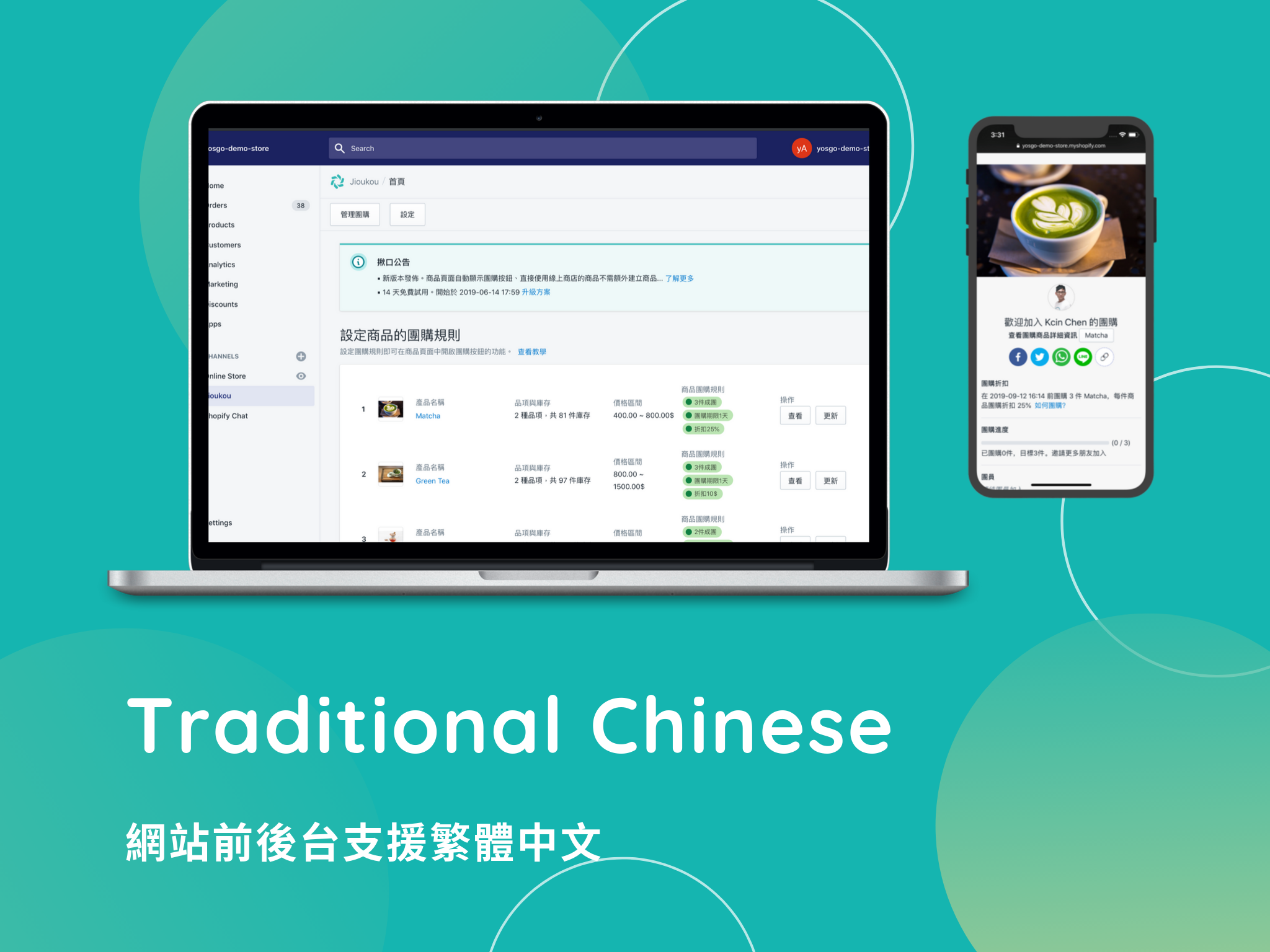 Traditional Chinese