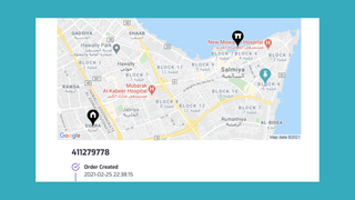 End-customer Delivery Tracking